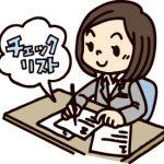 受験に合格したい 書く