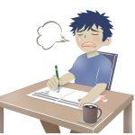 勉強のやる気が続かない ため息