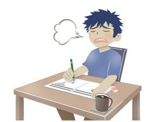 勉強したいのにできない ため息