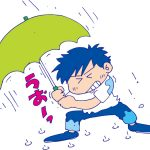 「ストレスを溜めないように」 雨