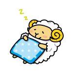 「産しの極楽」 寝る